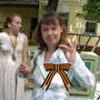 Аватар пользователя nataleya borisova