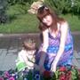 Аватар пользователя юлия Аминова